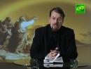 """Лекция 26.2. Исторический контекст книги Иеремии (из цикла """"Читаем Ветхий Завет"""")"""