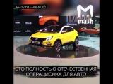 В России создадут умную операционную систему для водителей...