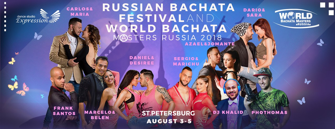 Russian Bachata Festival 2018