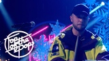 Jax Jones feat. Kamille - Breathe (Top Of The Pops Christmas 2018)