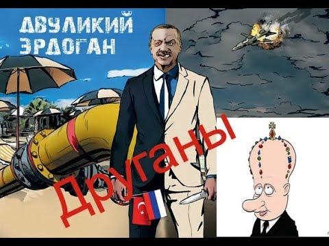Турецкий поток и угроза санкций