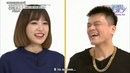 Weekly idol x JYP эп.247 рус.саб
