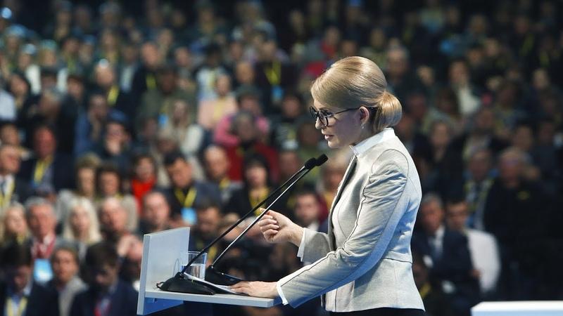 Виступ Юлії Тимошенко на Національному форумі «Нова соціальна доктрина»