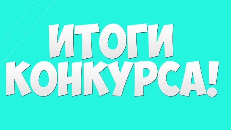 Розыгрыш билетов в Советский цирк 21 февраля