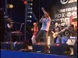 ПилОт (live at Окна Открой, 02.07.2005)