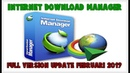 CARA MUDAH INSTAL DAN UPGRADE IDM (INTERNET DOWNLOAD MANAGER) FULL VERSION TERBARU 2019. bibilintix