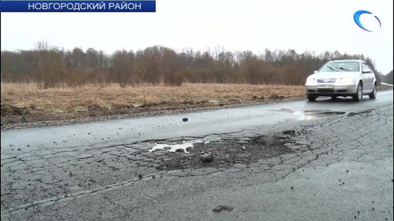 «Новгородавтодор» проинспектировал участок трассы от Подберезья до поселка Тесово-Нетыльс