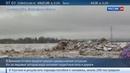 Новости на Россия 24 Ледоход в Великом Устюге усиливается в городе продлен режим чрезвычайной ситуации