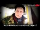 Наталия Морская пехота РЭП