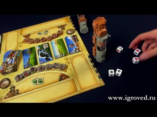 Керо (Kero). Обзор настольной игры от Игроведа.
