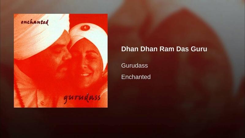 Dhan Dhan Ram Das Guru