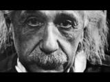 Эйнштейн, Альберт Мудрость Цитаты Einstein, Albert Wisdom Quotes