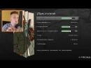 Raily Как установить GTA San Andreas на телефон Ссылка скачать