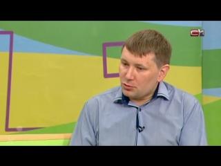 «Программа «Вставай» врач – психотерапевт А.Н. Туганов рассказал о том как справится со стрессом перед сдачей ЕГЭ и куда можно о