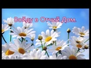 Под куполом неба Давид Махмуд Оглы