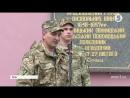У Києві відкрили меморіальну дошку загиблому військовослужбовцю