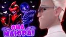 ЛИЧНОСТЬ ПАВЛИНА РАСКРЫТА! МАЮРА - НОВЫЙ ЗЛОДЕЙ 3 СЕЗОНА! Теории и Спойлеры Леди Баг и Супер-Кот
