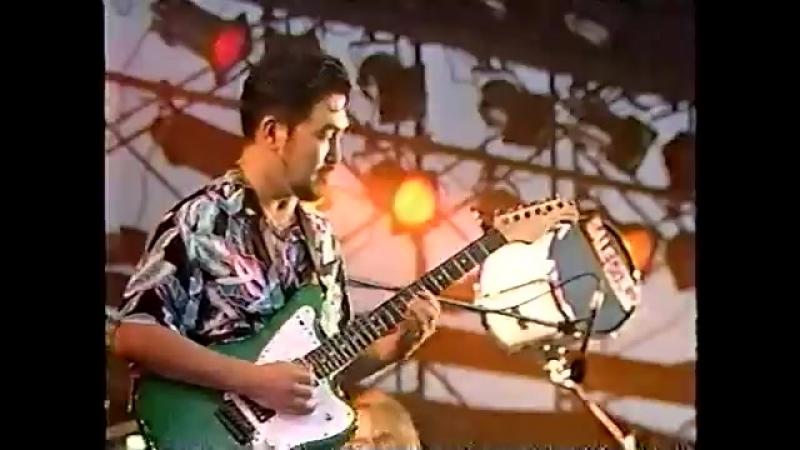 Kazumi Watanabe Band Bernard
