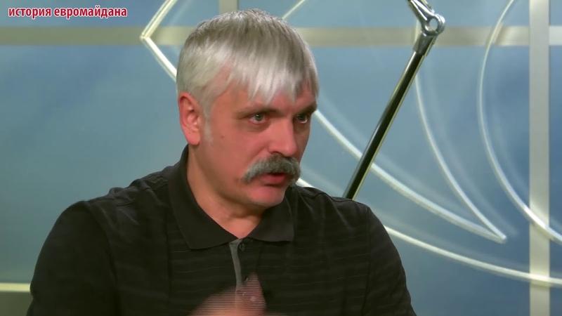 11 декабря 2018 Коцабу надо уничтожить, а ветераны СССР должны просить прощения у УПА - Корчинский