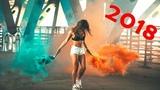 Лучшая танцевальная музыка 2018