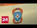 Мигалки только для настоящих спасателей кто не сможет пользоваться спецсигналами Россия 24