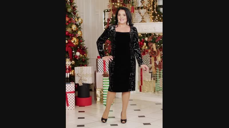 Платье «ИВЕТТА» Цвет чёрный Размеры 46-60 (Интернет-магазин СонЛайн)