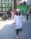 Христина Близнюк фото #2