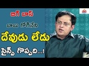 Bigg Boss Contestant Babu Gogineni Fantastic Speech About God and Science Netivaartalu