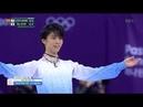 2018 Winter Olympic Games PyeongChang Men's Short Program Yuzuru Hanyu SP KBS Korean Commentary