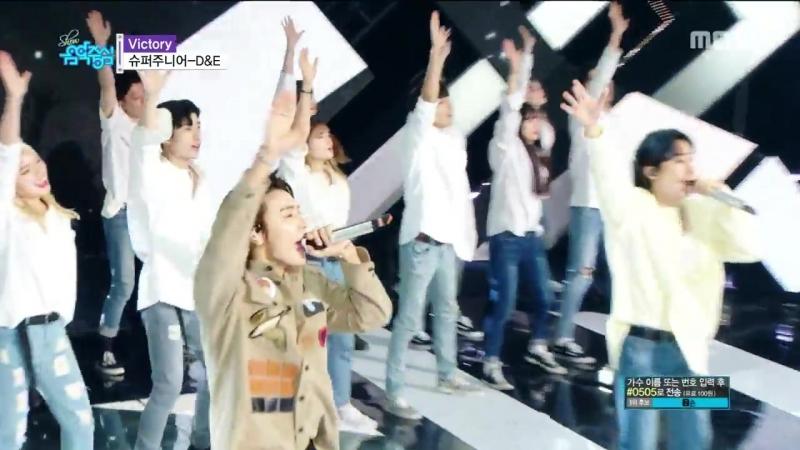 [Comeback Stage]SUPER JUNIOR-DE - Victory , 슈퍼주니어-DE - Victory Show Music core