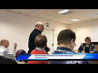 Ремонт Филиала 2 ПОЛИКЛИНИКА 210 БРАТЕЕВО
