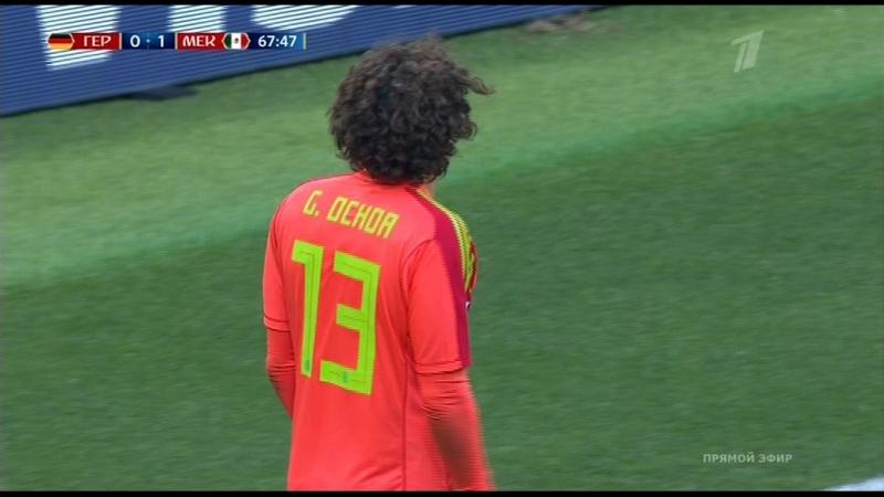 Футбол. Чемпионат мира по футболу FIFA 2018 1-й тур Группа F Германия - Мексика (2 тайм)