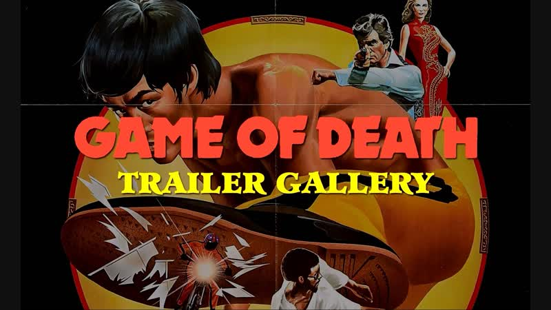 Bruce Lee Game of Death Trailer Gallery