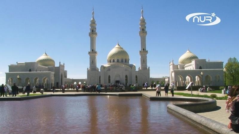 Булгар - тысячелетняя история Ислама в России