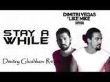 Dimitri Vegas &amp Like Mike - Stay A While (Dmitry Glushkov remix)