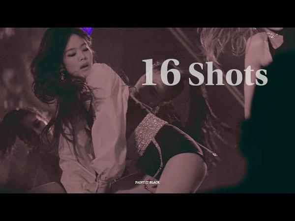 181110-11 [4K] BLACKPINK 제니 직캠 - 16 Shots / JENNIE FANCAM @IN YOUR AREA