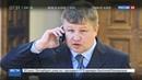 Новости на Россия 24 На берегу Телецкого озера найдено тело пассажирки пропавшего вертолета