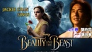Beauty and the Beast 2017 X 1991 Theme Song by Jackie Chan