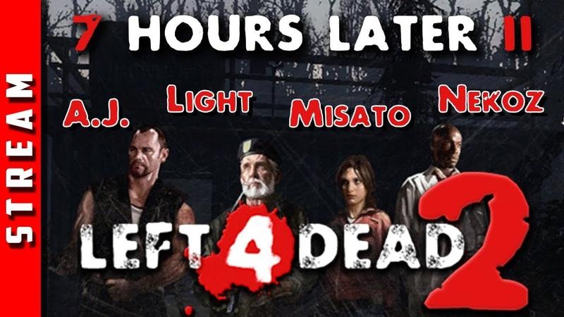 Стрим по -Left 4 Dead 2-. 7 Hours Later II. Прохождение фанатской кампании! [Трое в танке]