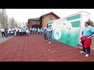 Профсоюзный форум РОДНИК Сургутнефтегаз
