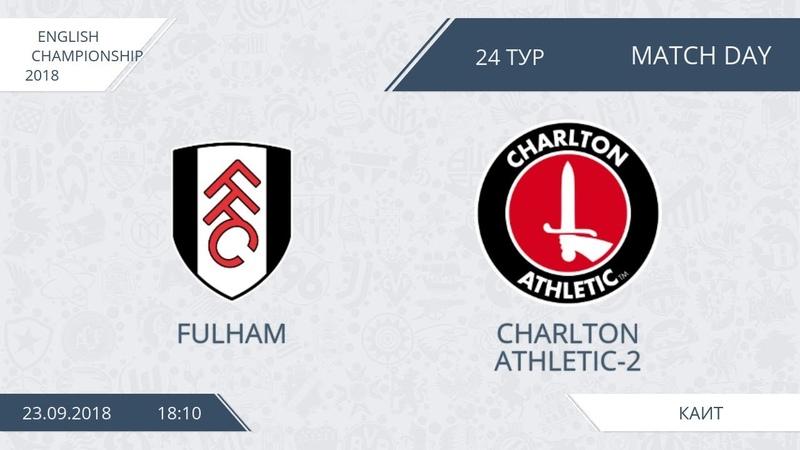 AFL18. England. Championship. Day 24. Fulham - Charlton Athletic-2