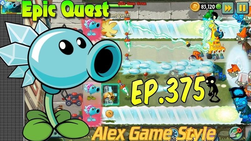Plants vs. Zombies 2 - SNOW PEA - Epic Quest Premium Seeds (Ep.375)