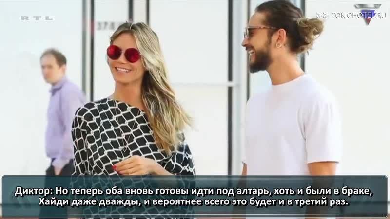 13.08.2018 - RTL Exclusiv (с русскими субтитрами)