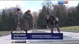 Вести в 2000 Во Львове прошел парад вышиванок в честь дивизии СС