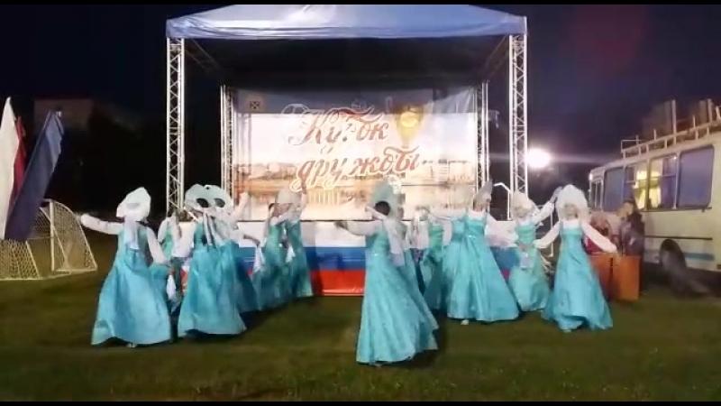 Церемония закрытия Кубка дружбы 17.08.2018таванен
