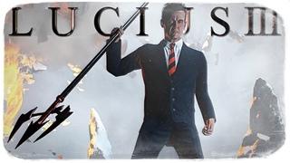 БОСС ЛЮЦИФЕР КОНЕЦ ИГРЫ ● LUCIUS 3 (ФИНАЛ) #5