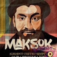 Максим Максок