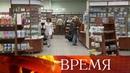 Специалисты предостерегают жителей России от бесконтрольного применения иммуномодуляторов