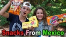 Trying Snacks from Mexico! (MattyBRaps Sierra Haschak)