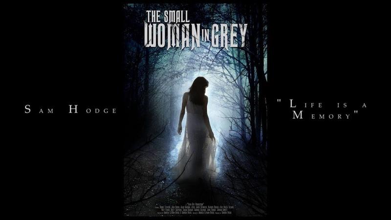 Маленькая женщина в сером 2017 ужасы понедельник кинопоиск фильмы выбор кино приколы ржака топ